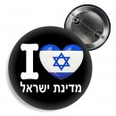 Button I love Israel - hebräisch