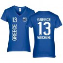 Damen Fan-Shirt - GREECE -
