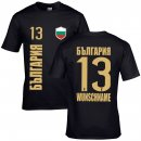 Kinder Fan-Shirt - BULGARIEN / bulgarisch -