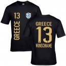 Kinder Fan-Shirt - GREECE -
